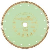 Diskovi za rezanje betona - DISK KERAMIKA 230 MM RHB 0008