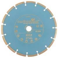 Diskovi za rezanje betona - DISK GRAĐ-MAT 115 MM MEB0001